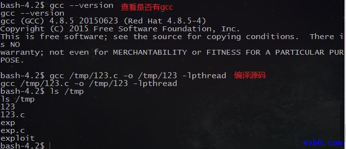 编译exp源码.png